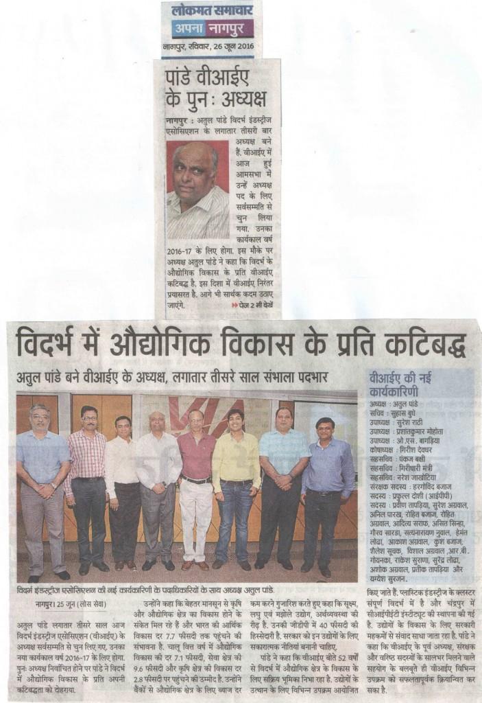 AGM Press Release1