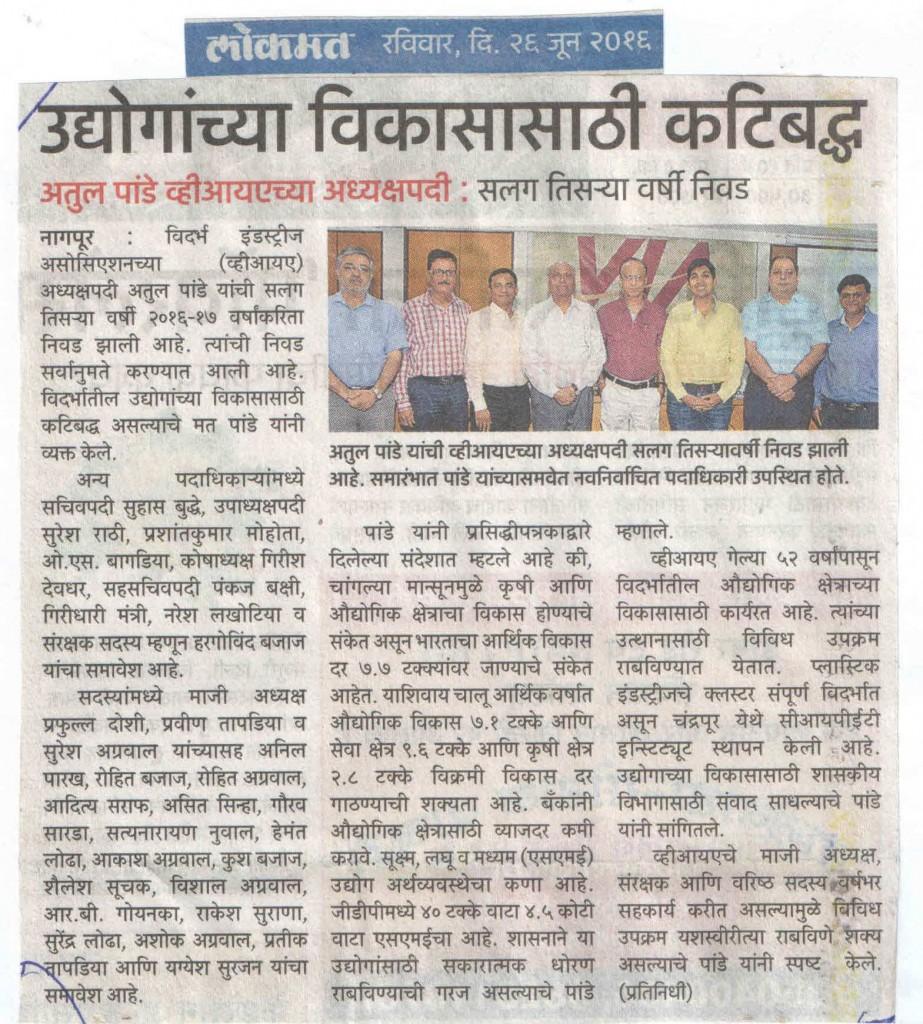 AGM Press Release3