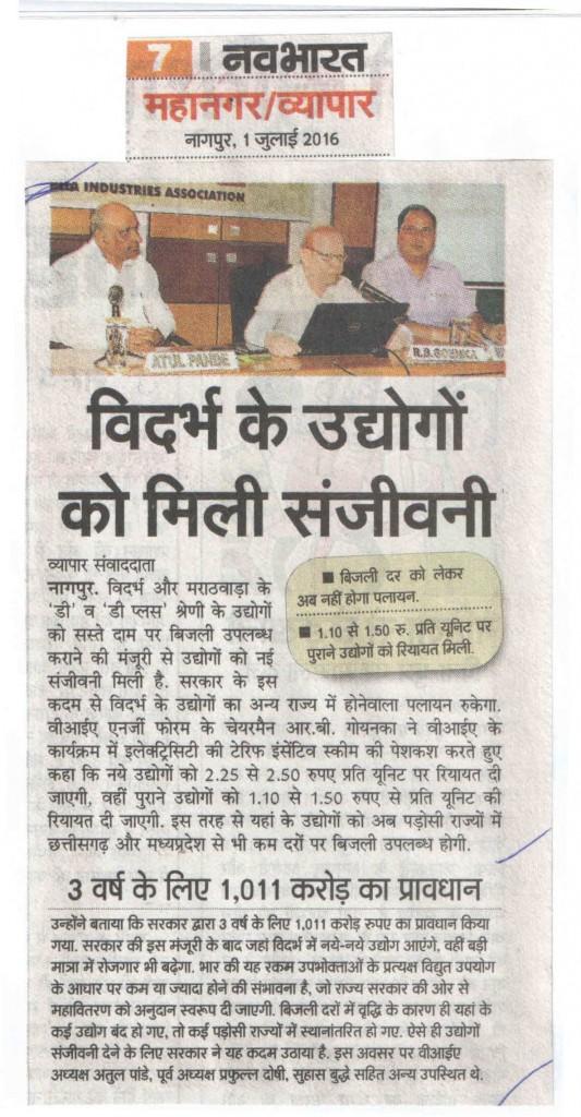 press Release1
