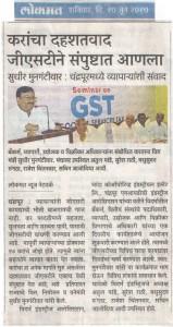 12th June  press