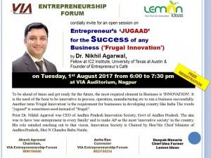2017-08-01 - Entrepreneurship Forum Poster