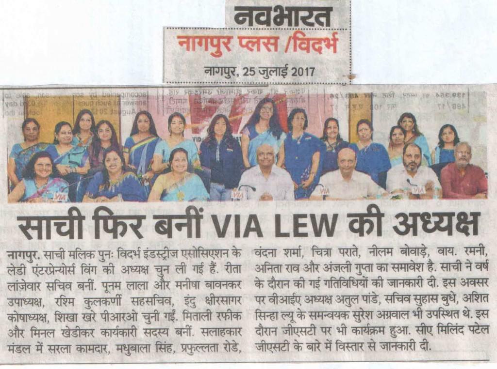 LEW PRESS REL.1