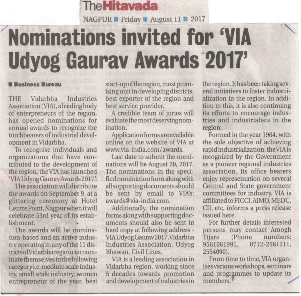 Nominationa for Udyog Gaurav 1 (1)