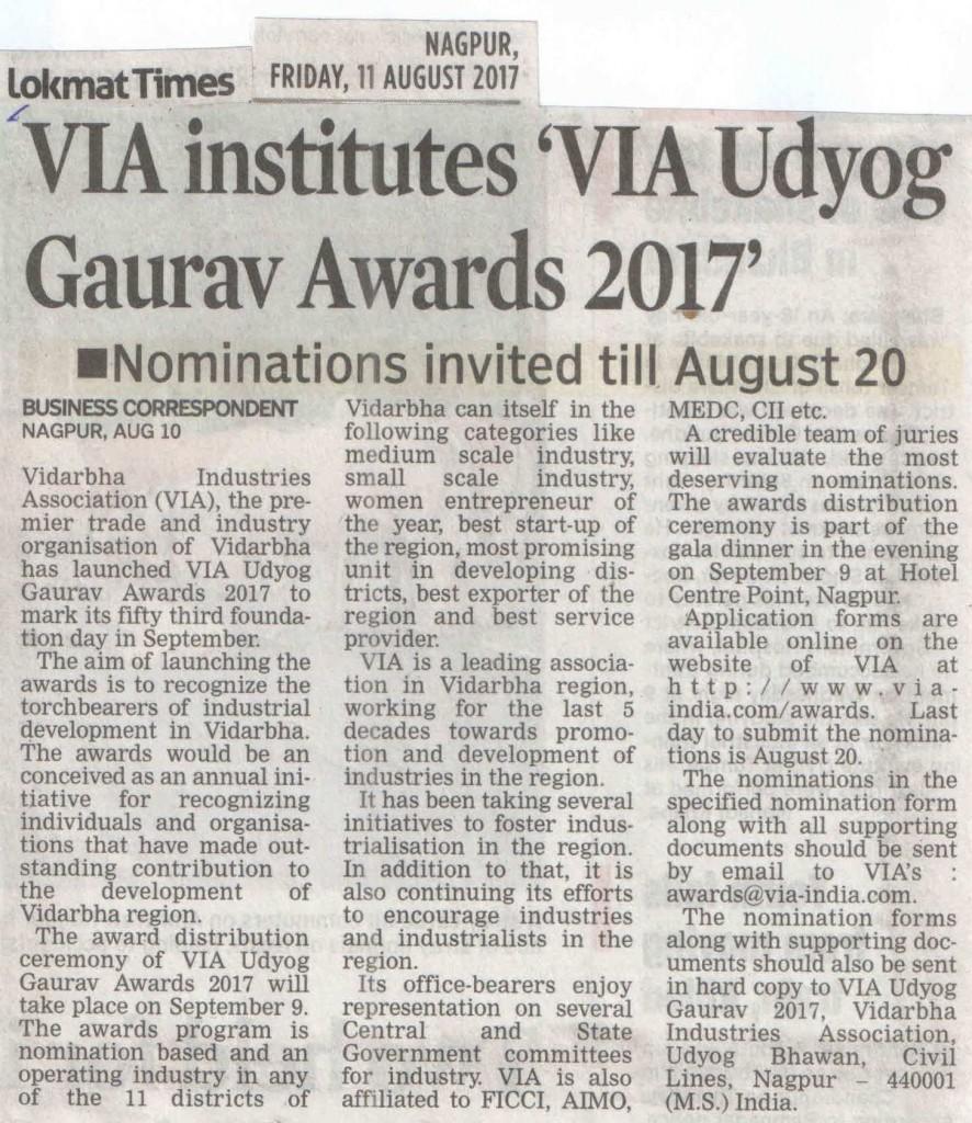 Nominationa for Udyog Gaurav 1 (2)